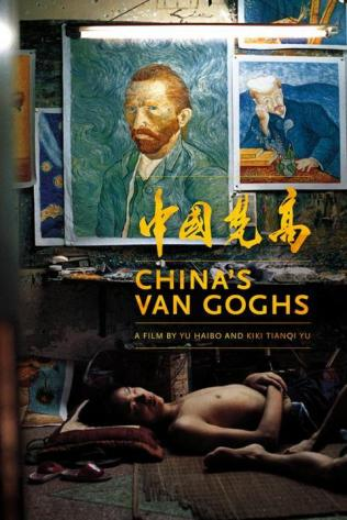 chinays_van_goghs_569
