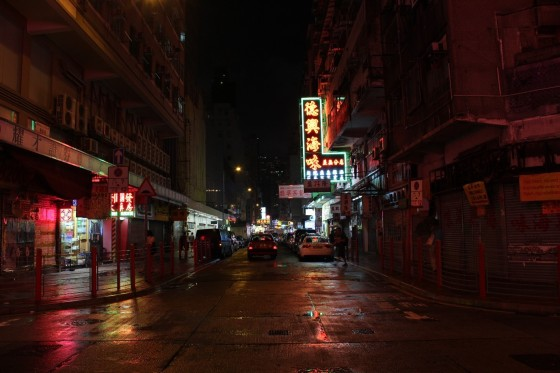 Neighbourhood in Hong Kong (Kowloon) by night